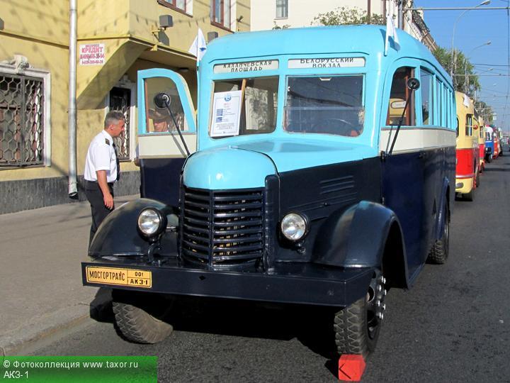 Галерея: Автоэкзотика, олдтаймеры и ретро-автомобили — АКЗ-1