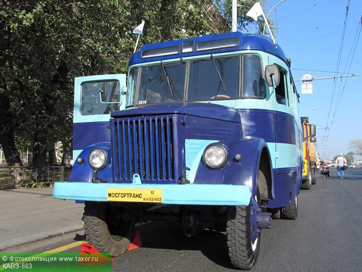 Галерея: Автоэкзотика, олдтаймеры и ретро-автомобили — КАВЗ-663