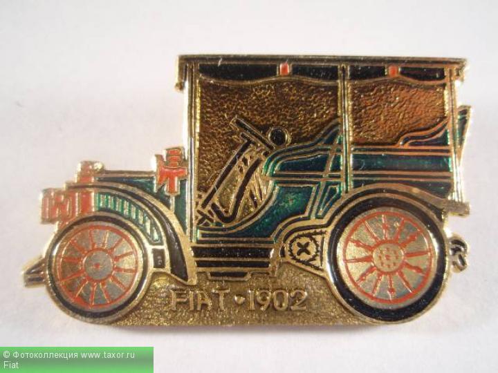 Галерея: История автомобилей мира в значках — Fiat