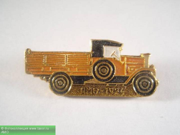 Галерея: История автомобилей мира в значках — АМО