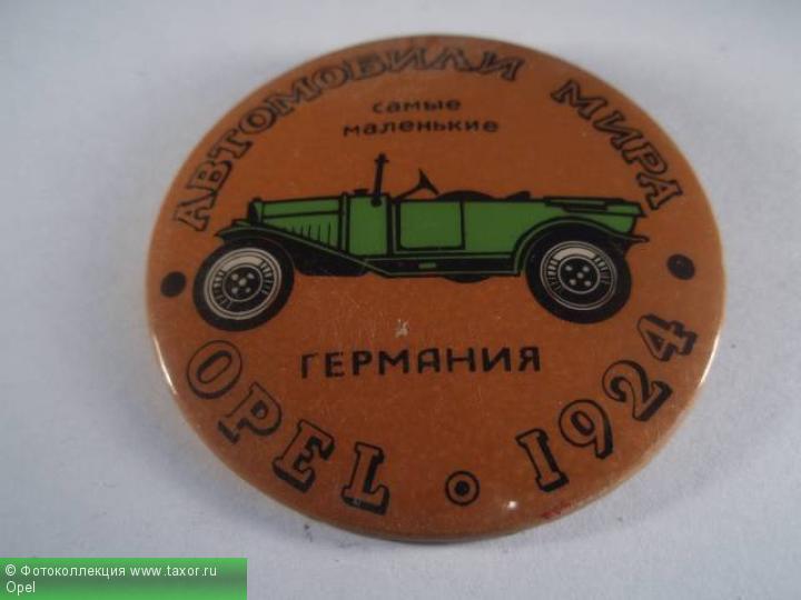 Галерея: История автомобилей мира в значках — Opel