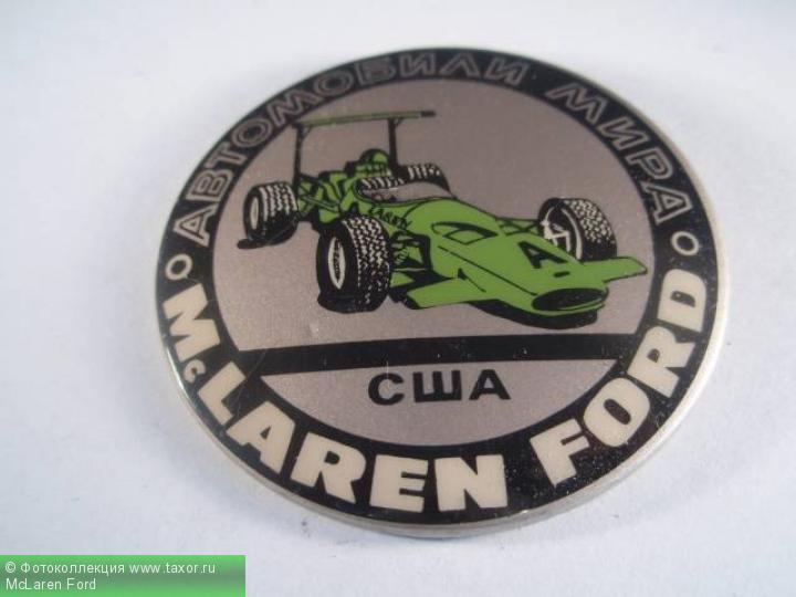 Галерея: История автомобилей мира в значках — McLaren Ford