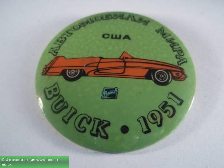 Галерея: История автомобилей мира в значках — Buick