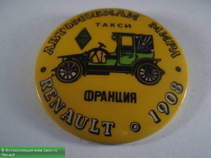 Галерея: История автомобилей мира в значках — Renault