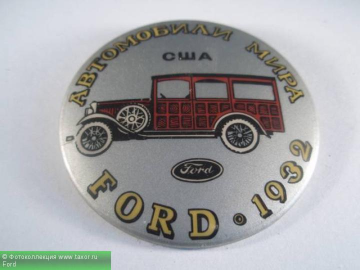 Галерея: История автомобилей мира в значках — Ford