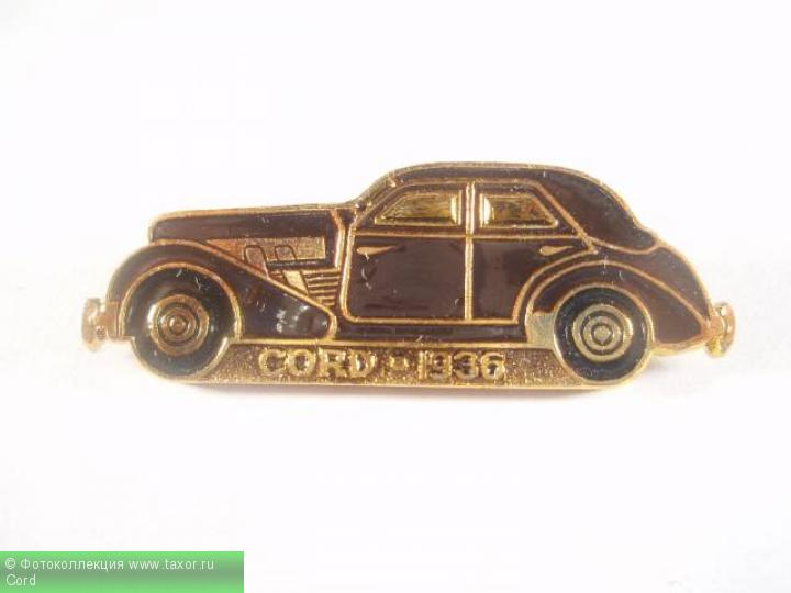 Галерея: История автомобилей мира в значках — Cord