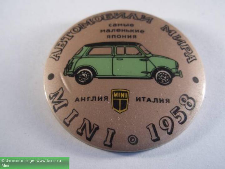 Галерея: История автомобилей мира в значках — Mini