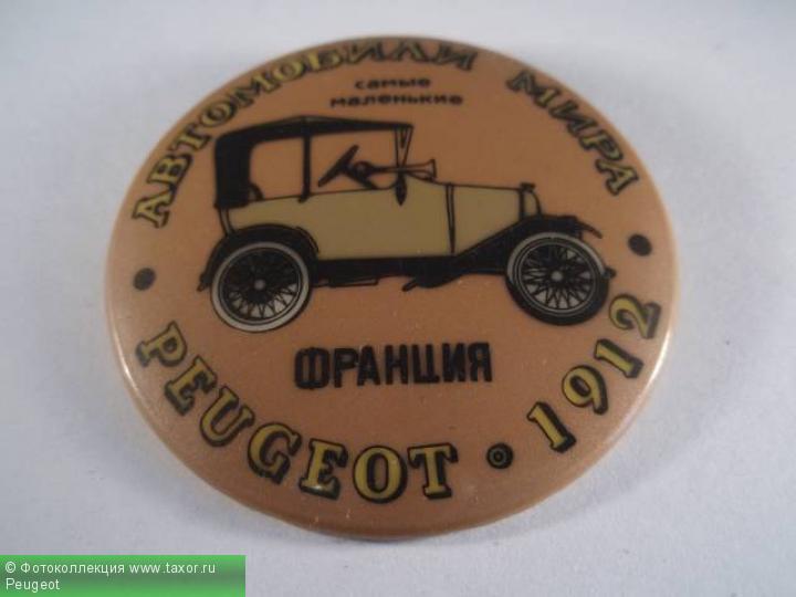 Галерея: История автомобилей мира в значках — Peugeot