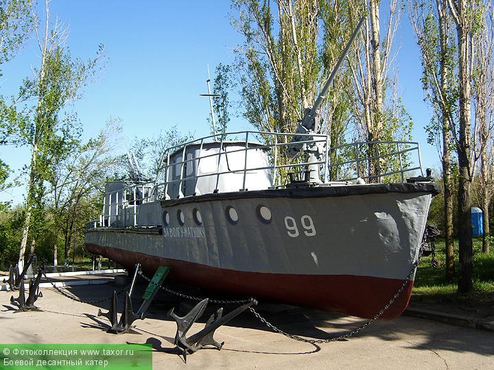 Галерея: Военная техника — Боевой десантный катер