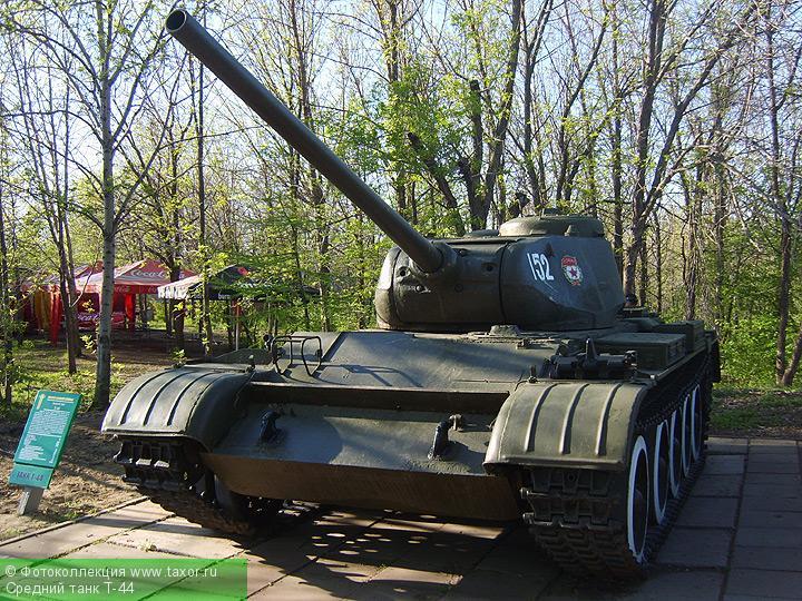 Галерея: Военная техника — Средний танк Т-44