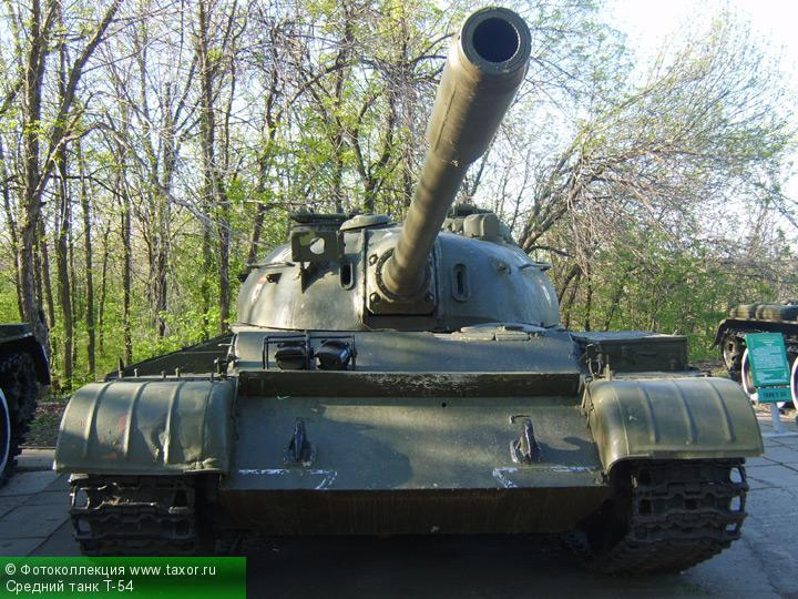 Галерея: Военная техника — Средний танк Т-54