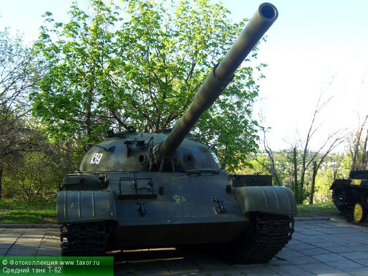 Галерея: Военная техника — Средний танк Т-62