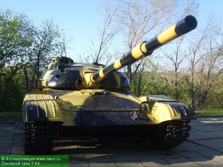 Галерея: Военная техника — Основной танк Т-64