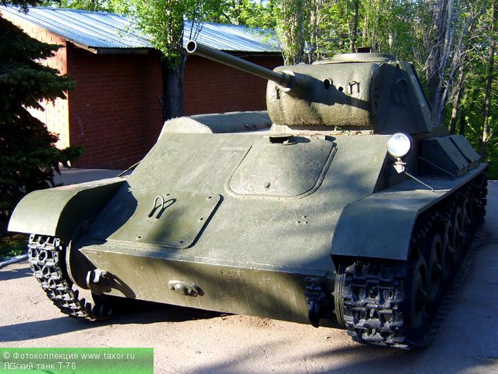Галерея: Военная техника — Лёгкий танк Т-70
