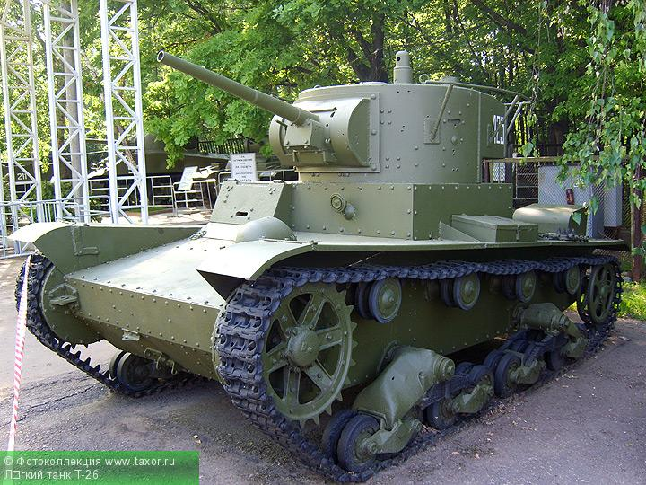 Галерея: Военная техника — Лёгкий танк Т-26