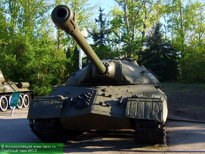Галерея: Военная техника — Тяжёлый танк ИС-3