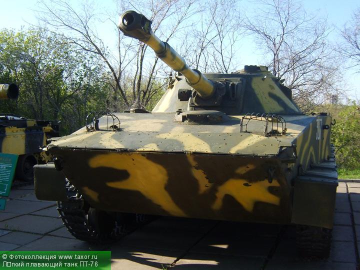 Галерея: Военная техника — Лёгкий плавающий танк ПТ-76