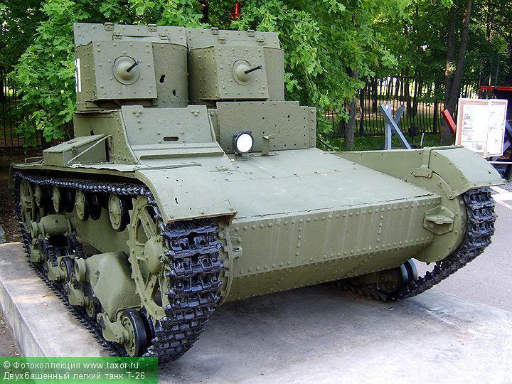Галерея: Военная техника — Двухбашенный легкий танк Т-26