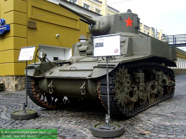 Галерея: Военная техника — Легкий танк МЗ Stuart