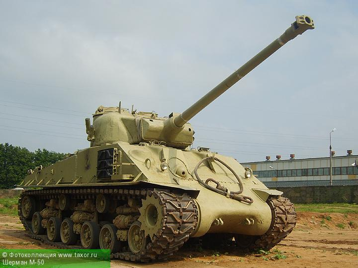 Галерея: Военная техника — Шерман М-50