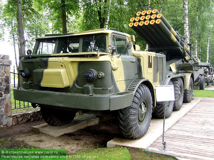 Галерея: Военная техника — Реактивная система залпового огня 9П140 «Ураган»