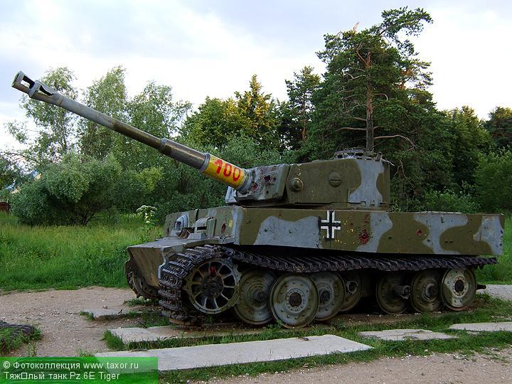 Галерея: Военная техника — Тяжёлый танк Pz.6E Tiger