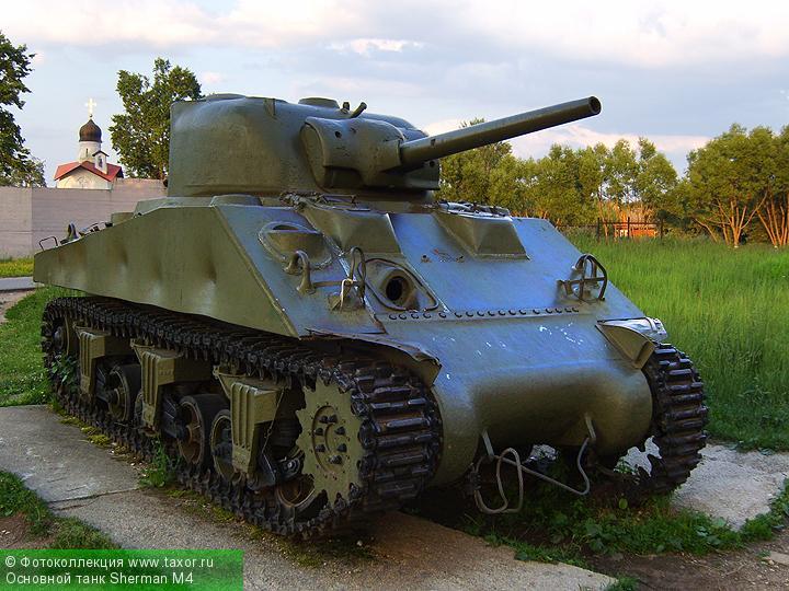 Галерея: Военная техника — Основной танк Sherman М4