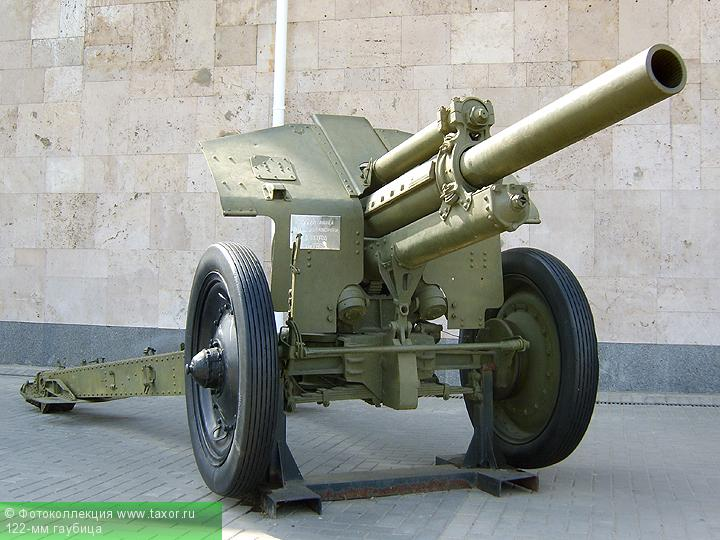 Галерея: Военная техника — 122-мм гаубица