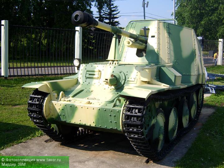 Галерея: Военная техника — Мардер 38М