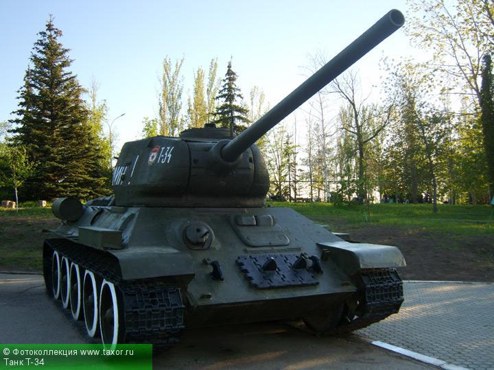 Галерея: Военная техника — Танк Т-34