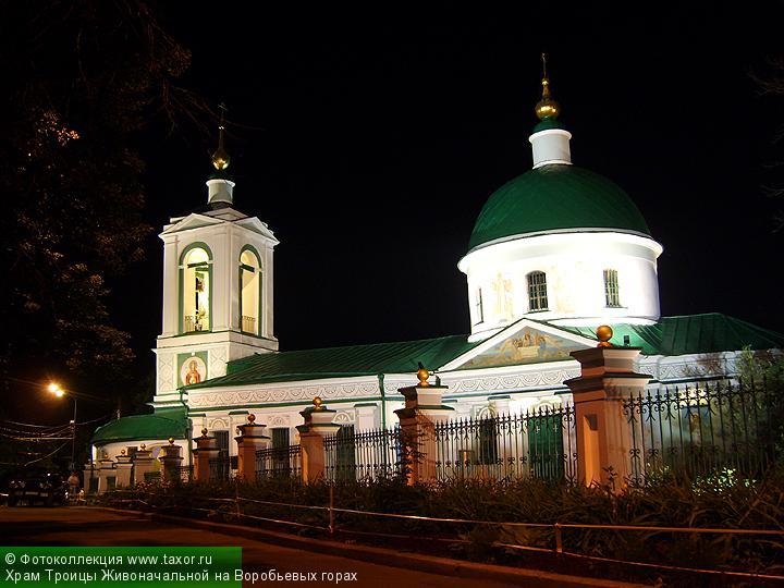 Галерея: Ночная Москва — Храм Троицы Живоначальной на Воробьевых горах