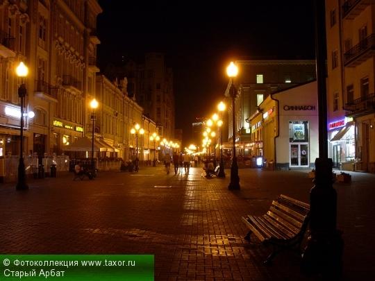 Галерея: Ночная Москва — Старый Арбат