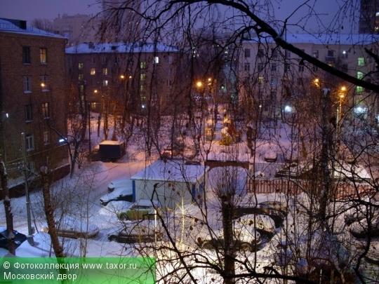 Галерея: Ночная Москва — Московский двор