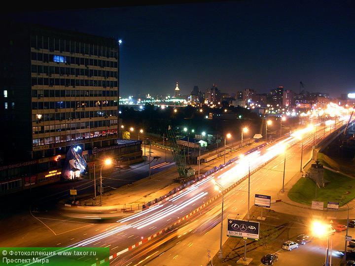 Галерея: Ночная Москва — Проспект Мира