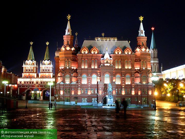 Галерея: Ночная Москва — Исторический музей