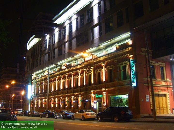Галерея: Ночная Москва — Малая Дмитровка, д. 20