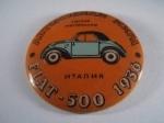 Fiat-500 - увеличить фотографию