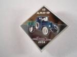 АМО-Ф15 - увеличить фотографию