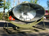 Зенитный прожектор - увеличить фотографию