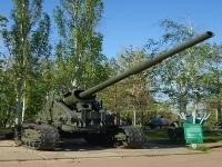 125-мм танковая пушка на лафете гаубицы Б-4 - увеличить фотографию