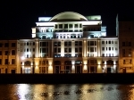 Деловой комплекс «Мосэнерго» - увеличить фотографию